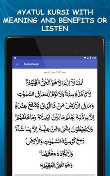 99 Names of Allah Asma ul Husna with Meanings screenshot 14