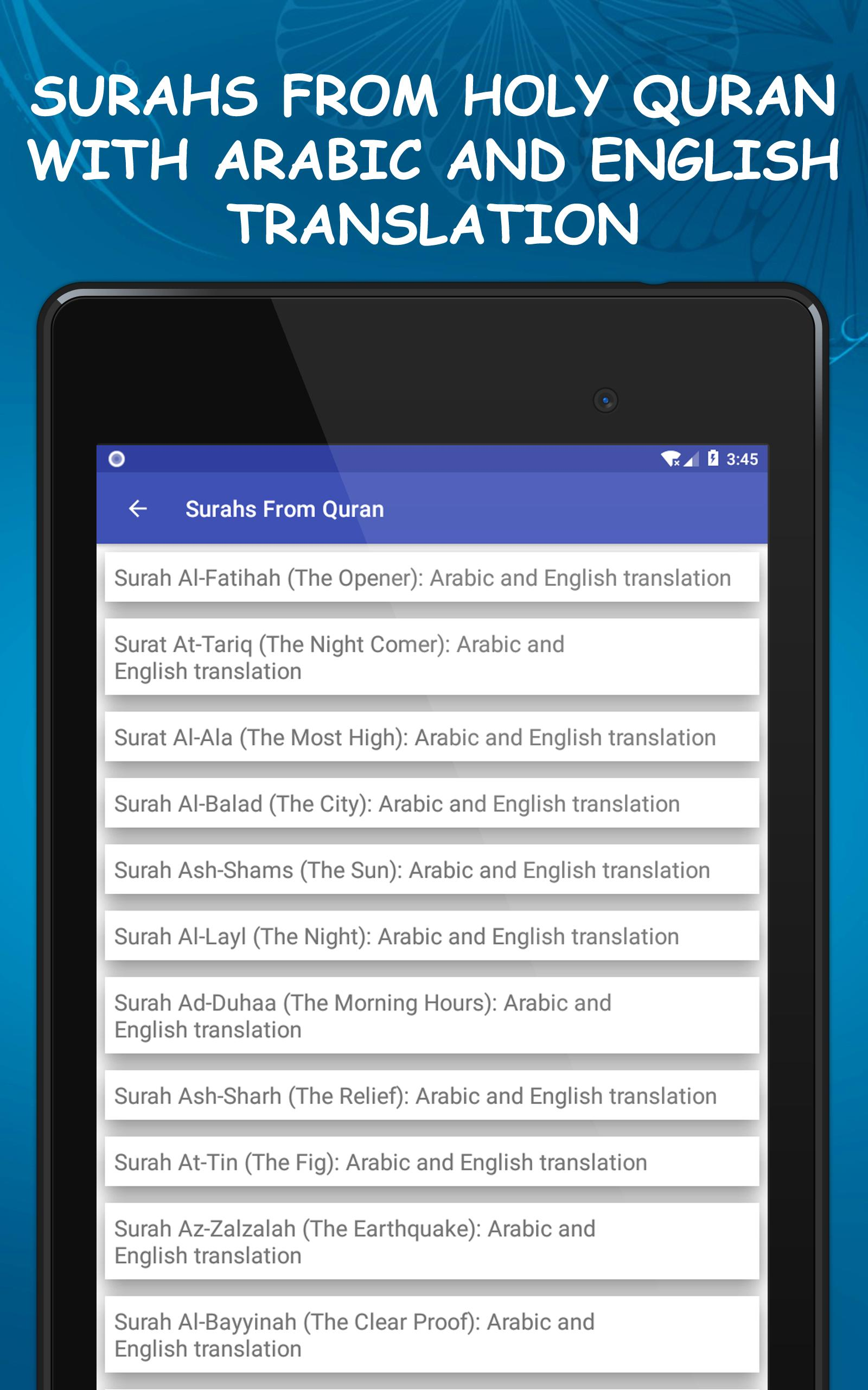 99 Names of Allah Asma ul Husna with Meanings for Android - APK Download