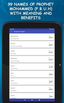 99 Names of Allah Asma ul Husna with Meanings screenshot 7
