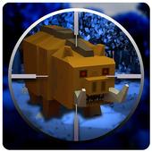 Wild Pixel Hunting World 2017 icon
