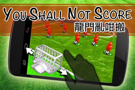 You Shall Not Score poster