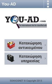 Ads online; You-AD.com poster