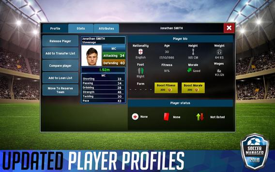 Soccer Manager 2018 скриншот 2