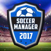 Soccer Manager 2017 आइकन