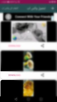 Social Download FTWI screenshot 4