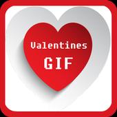 Happy Valentines Day GIF 2018 icon