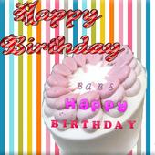Name On Birthday Cake 2017 icon
