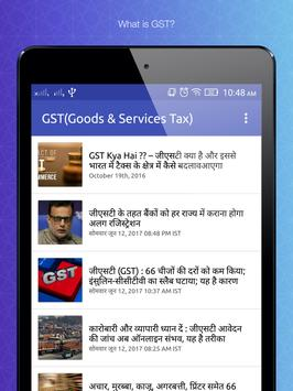 GST News (Goods and Services Tax) apk screenshot