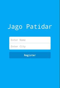 Jago Patidar poster