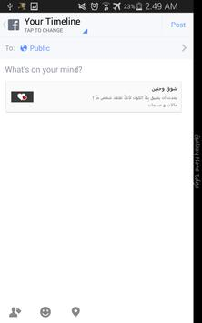 رسائل وصور الحب 2017 apk screenshot