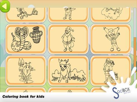 Magic Coloring Book screenshot 10