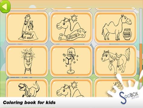 Camel Coloring Book screenshot 3