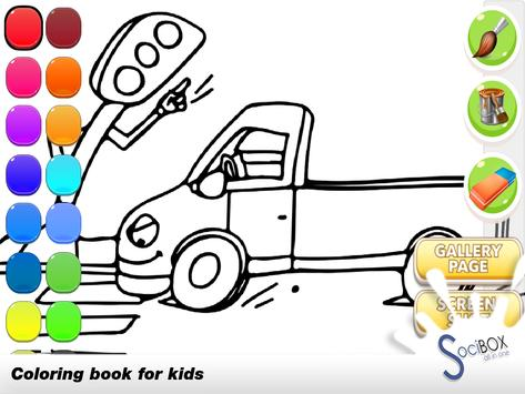 Cars Coloring Book screenshot 1