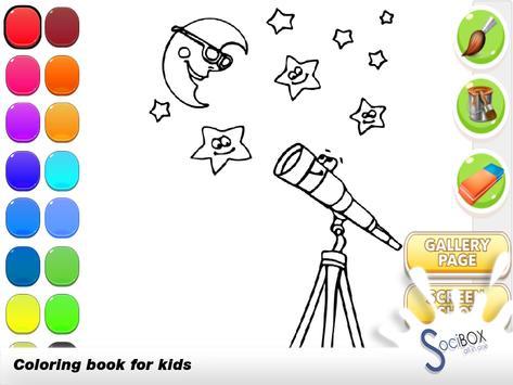 Sky Coloring Book apk screenshot