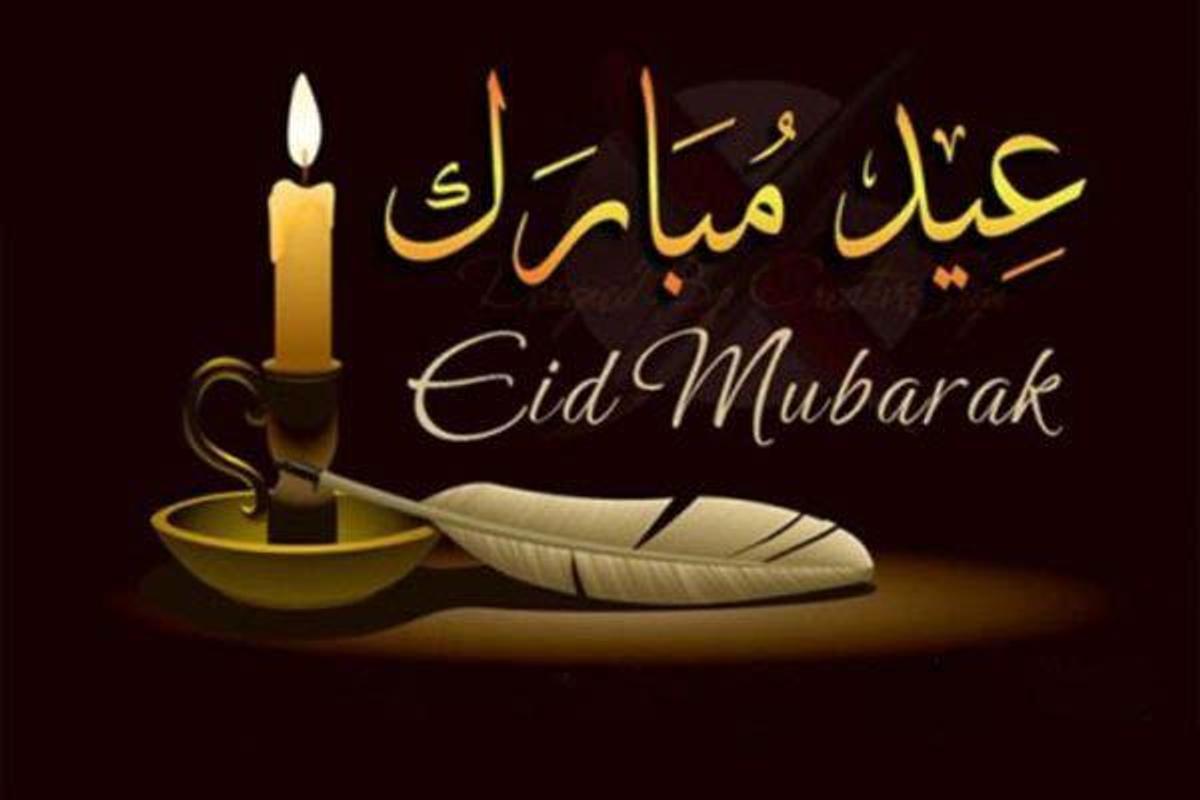 Eid al adha greeting messages apk download free social app for eid al adha greeting messages apk screenshot m4hsunfo