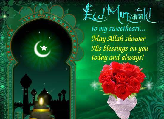 Eid al adha greeting messages for Android - APK Download