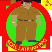 SOAL PPG 2018 ( PRETEST ) icon