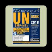 Kunci Rahasia Soal UN SMP 2018 UNBK & UNKP + USBN icon