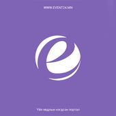 EVENT24.MN Үйл явдлын портал icon