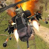 Gunner Apache Gunship icon