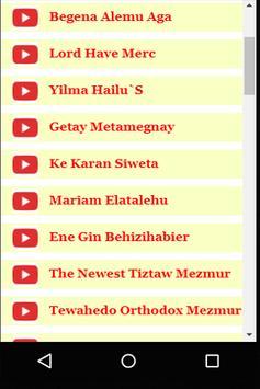 Soft Orthodox Mezmur Songs screenshot 1