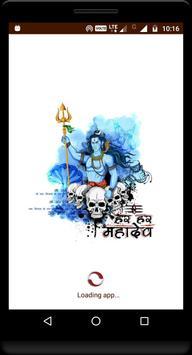 Shiv Mahapuran - महादेव शिव महापुराण poster