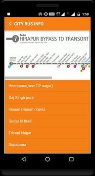 Jaipur City (Pink City) apk screenshot