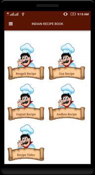 Indian Recipe Book screenshot 2