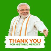 Selfie With Modi icon