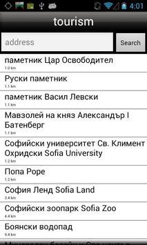 Sofia Map apk screenshot