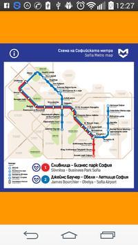 Sofia Tour Guide apk screenshot