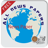 All News Papers icon