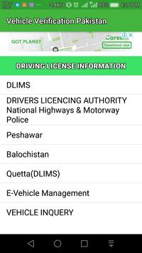 Vehicle and Driver Licence Verification screenshot 3