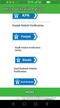 Vehicle and Driver Licence Verification screenshot 2