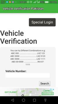 Vehicle and Driver Licence Verification screenshot 5