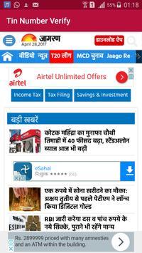 GST TIN Verify captura de pantalla 7