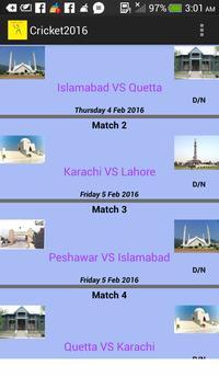 Cricket2016 screenshot 1