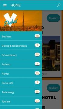 Vlugzee Dubai Articleopedia screenshot 3