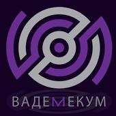 """Мебель-Гид """"ВАДЕМЕКУМ"""" icon"""