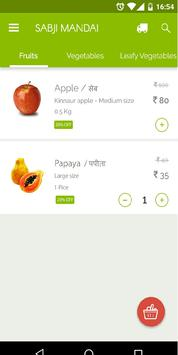 Subji Mandai apk screenshot