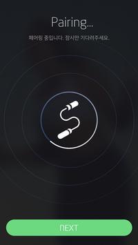 LED 스마트줄넘기 screenshot 1
