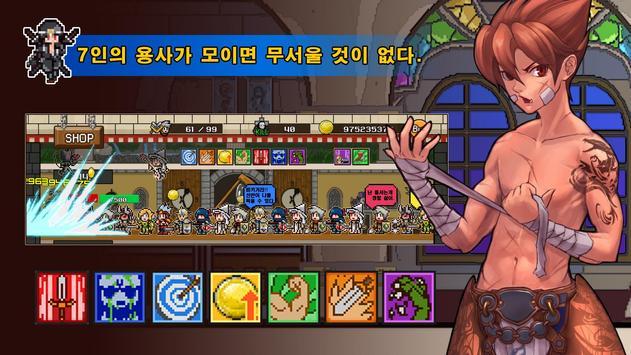 돈돈캐슬 screenshot 8