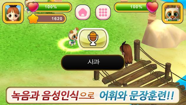 My Fairy Princess screenshot 19