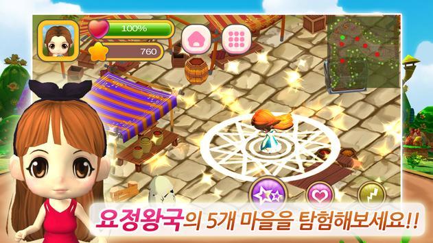 My Fairy Princess screenshot 8