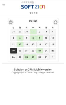 ssCRM apk screenshot