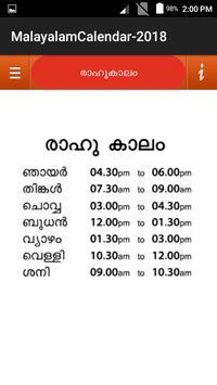 Malayalam Calendar 2018 screenshot 4