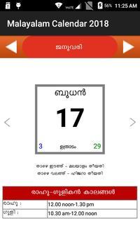Malayalam Calendar 2018 screenshot 2