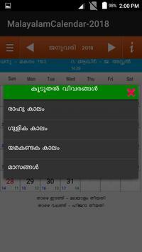 Malayalam Calendar 2018 screenshot 3