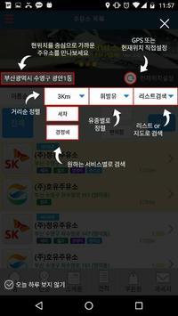 차와가치(고객용)-자동차,와이파이 screenshot 5