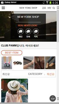 부산대 남성의류 전물몰 뉴욕샵 apk screenshot